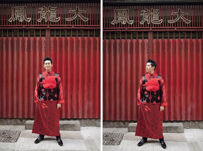 chinese style wedding