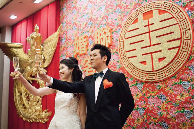 Maxims restaurant wedding